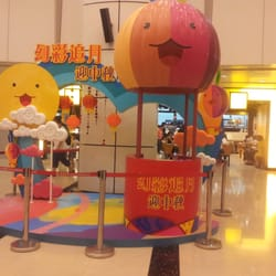 Kwai Chung Shopping Centre