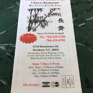China Kitchen 17 Photos Chinese 2115 N Cannon Blvd Kannapolis Nc United States Restaurant Reviews Phone Number