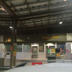 Total Access Gas Stations 334 Rue De Nantes Rennes France Phone Number Yelp