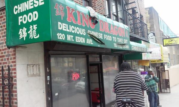 King Dragon 120 E Mount Eden Ave Bronx Ny Mapquest