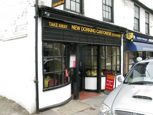 New Dorking Cantonese Chinese 96 South Street Dorking