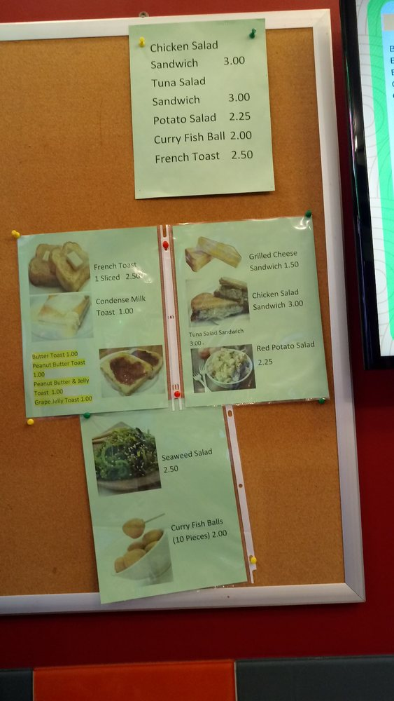 Photo of Mee Cafe - New York, NY, United States. Food menu @Mee Cafe