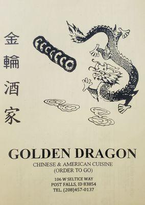 Golden dragon cda id jobs british pharmaceuticals gsk
