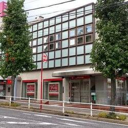 三菱UFJ銀行 名古屋港支店 - 金融機関コード・銀行 …