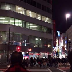 三菱 東京 ufj