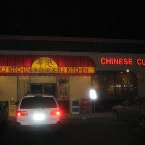 Kj Kitchen Closed 556 Photos 334 Reviews Chinese 5960 Spring Mountain Rd Las Vegas Nv Restaurant Reviews Menu