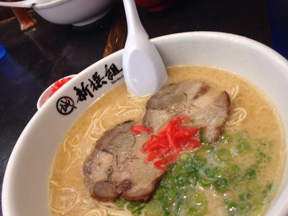 Photo of Shin-Sen-Gumi Hakata Ramen-Gardena - Gardena, CA, United States. Set G (chicken bowl not shown)