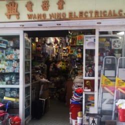 Wang Hing Electrical Repairing