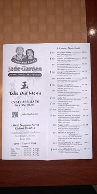 Jade Garden Takeout Delivery 48 Photos 44 Reviews Chinese