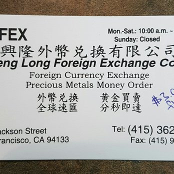 Heng Long Foreign Exchange 63 Reviews
