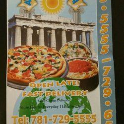 Andreas Pizza 24 Photos 67 Reviews Pizza 883 Main