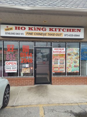 New Ho King Kitchen 14 Photos 35 Reviews Chinese 400 Ringwood Ave Pompton Lakes Nj United States Restaurant Reviews Phone Number Menu