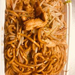 Chinese Food in Oak Brook - Yelp