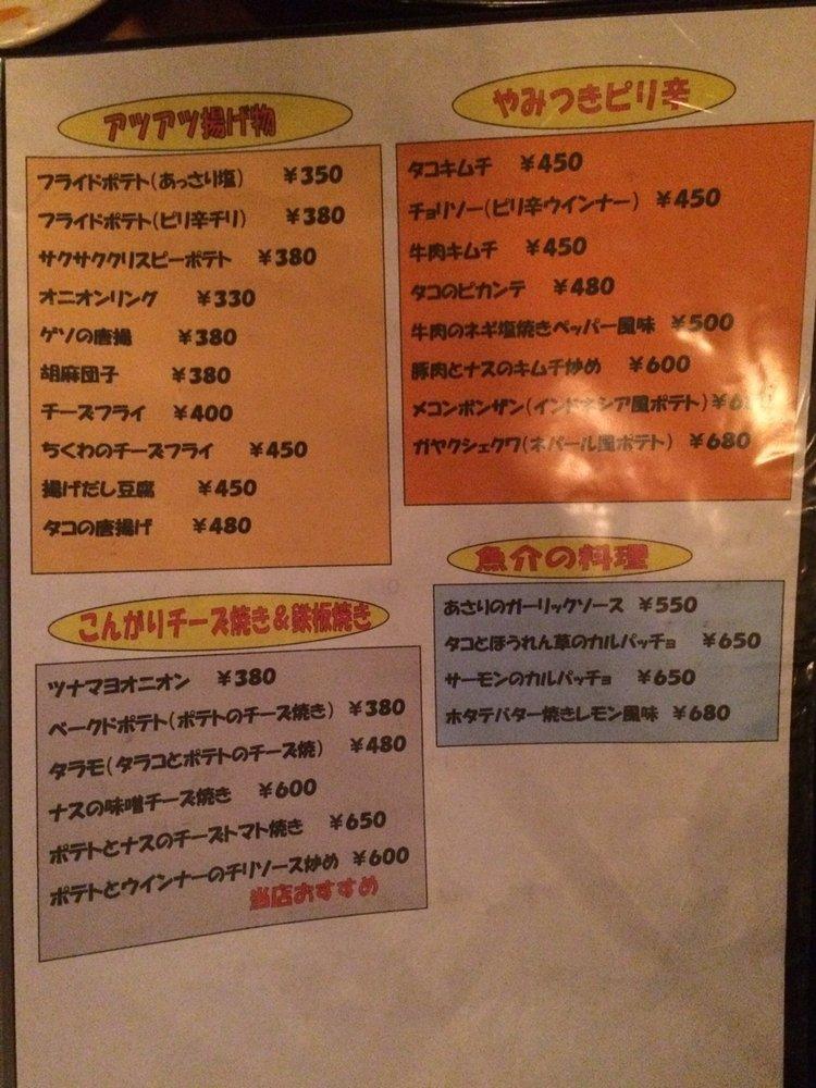 VOW VOX VOGUE - 27 Photos - Cafes - 下恵土5463-1, Kani, 岐阜県 ...