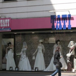 Barbes Rochechouart Magasin Mariage