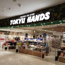 Tokyu Hands - Cards & Stationery - 3 Temasek Boulevard, City