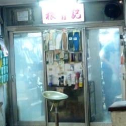 THE BEST 10 Shoe Repair in Hong Kong