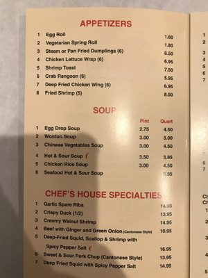 Lc S Asian Kitchen 210 Photos 319 Reviews Chinese 29070 N Campbell Rd Madison Heights Mi United States Restaurant Reviews Phone Number Menu