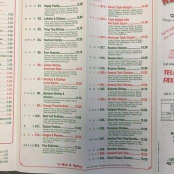 New China Resturant 18 Reviews Chinese 436 E Main St