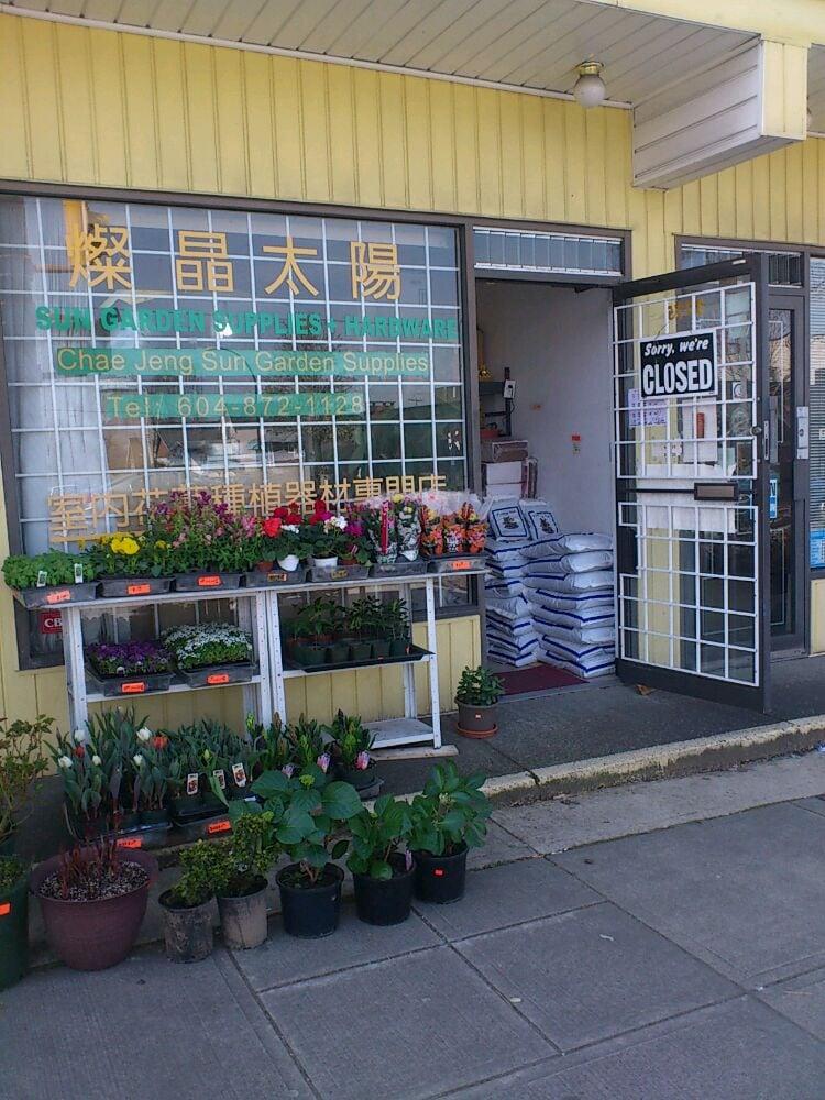 Chae Jeng Sun Garden Supplies Nurseries Gardening 3775 Main Street Riley Park Vancouver Bc Phone Number Yelp