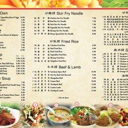 Photos for Chou's Kitchen | Menu - Yelp