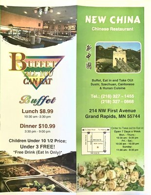 new china restaurant 214 nw 1st ave grand rapids mn restaurants mapquest new china restaurant 214 nw 1st ave