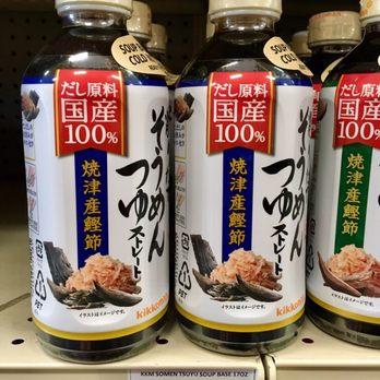 Cho Ba Mien Asian Market 24 Photos 19 Reviews International Grocery 3830 Washington Rd Augusta Ga Phone Number Yelp