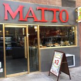 Photo of Matto Espresso - New York, NY, United States