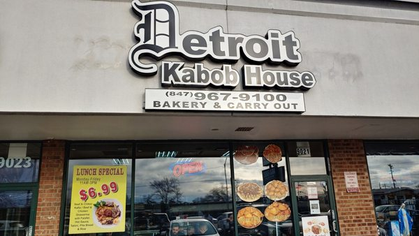 Detroit Kabob House Takeout Delivery 60 Photos 114 Reviews Middle Eastern 9021 N Milwaukee Ave Niles Il Restaurant Reviews Phone Number Menu Yelp