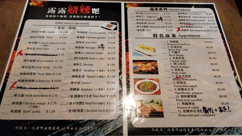 Lu Lu S Kitchen 16 Photos Chinese 4660 Hastings St Burnaby Bc Restaurant Reviews