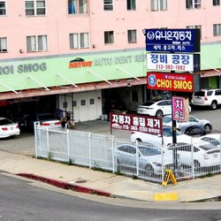 Choi Smog Test-Only Center