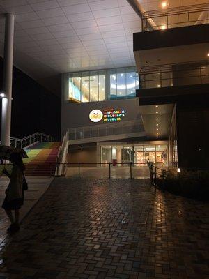 神奈川 県 横浜 市 西区 みなとみらい 6 2 9 西区 (横浜市) - Wikipedia