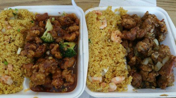Dragon Garden Restaurant 140 Belle Terre Blvd La Place La