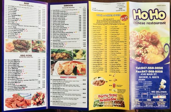 Ho Ho Chinese Kitchen 69 Photos 76 Reviews Chinese 4149 Main St Skokie Il United States Restaurant Reviews Phone Number Menu