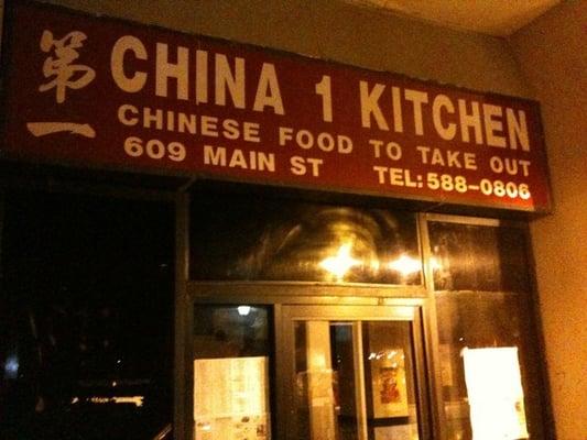 China 1 Kitchen 55 Reviews Chinese 609 Main St New York Ny Restaurant Reviews Phone Number Menu Yelp