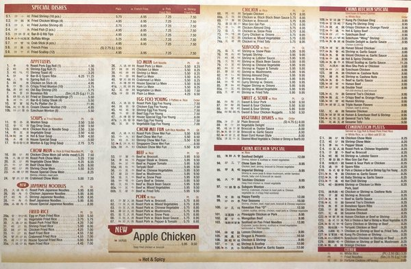 China Kitchen 5504 S Dupont Hwy Dover De Restaurants Mapquest