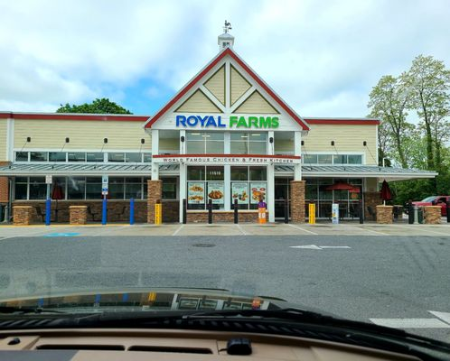 Royal Farms 11510 Reisterstown Rd Owings Mills Md Gas Stations Mapquest