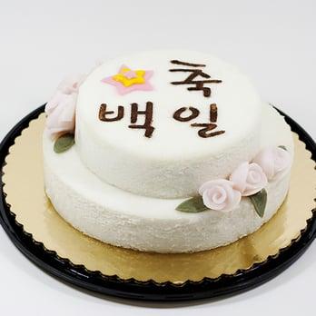 Fine 80 Million Rice Cake Bakeries 801 Civic Center Dr Niles Il Funny Birthday Cards Online Elaedamsfinfo
