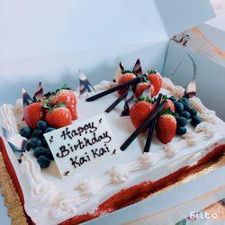 Pleasing Elvins Bakery Bakeries 1210 Dillingham Blvd Kalihi Honolulu Hi Funny Birthday Cards Online Elaedamsfinfo