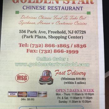 Golden Star 12 Reviews Chinese 556 Park Ave Freehold Nj Restaurant Reviews Phone Number Yelp
