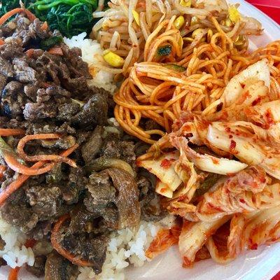 Woo S Kitchen Korean Grill Express 22558 Macarthur Blvd Ste 378 California Md Restaurants Mapquest