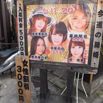 ロック 座 横浜