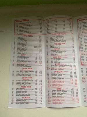Shun Xing Chinese Restaurant 2808 Yadkin Rd Ste B Chesapeake Va Business Services Nec Mapquest