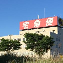 サービス センター ヤマト クロネコ