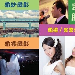 Luv U Wedding Service Limited