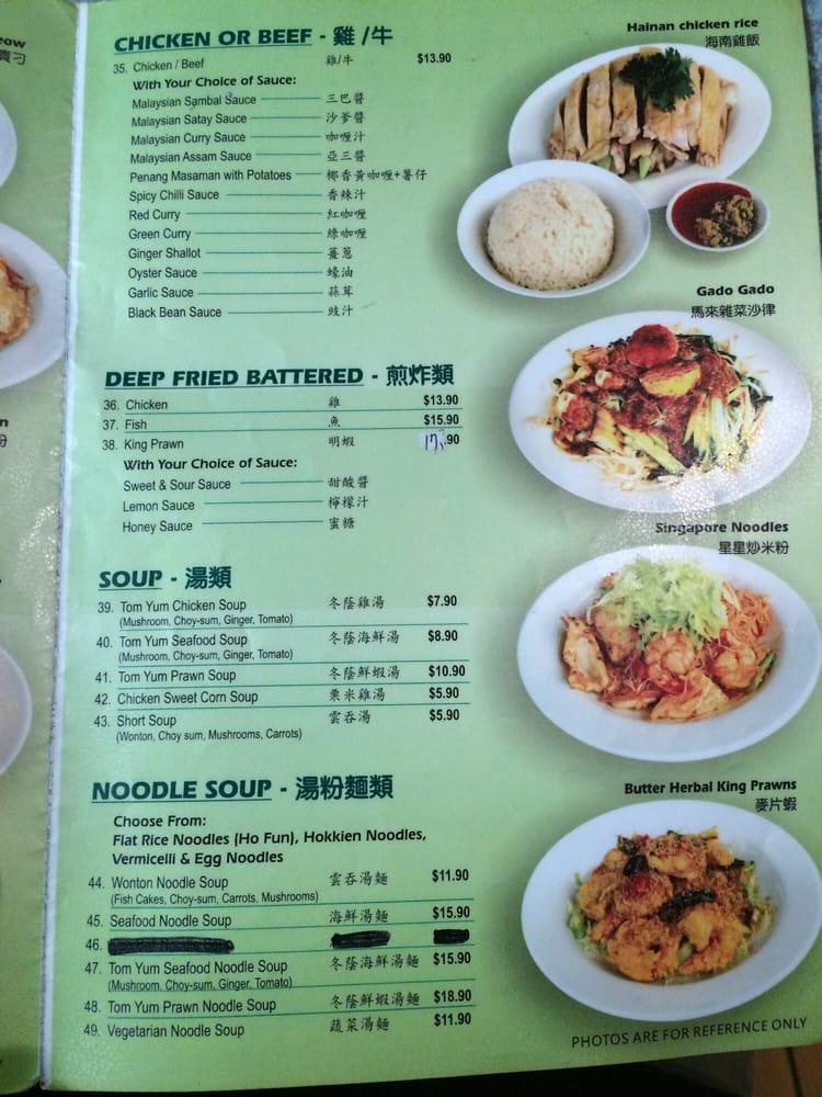 Malaysia Makanan Chinese 51 Kameruka St Calamvale Calamvale