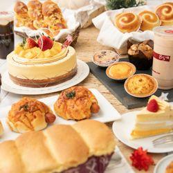 Best 85 Degree Bakery Near Me October 2019 Find Nearby 85