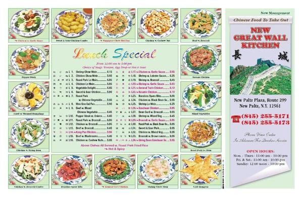 New Great Wall Kitchen 1 899 Ny 299 New Paltz Ny Mapquest