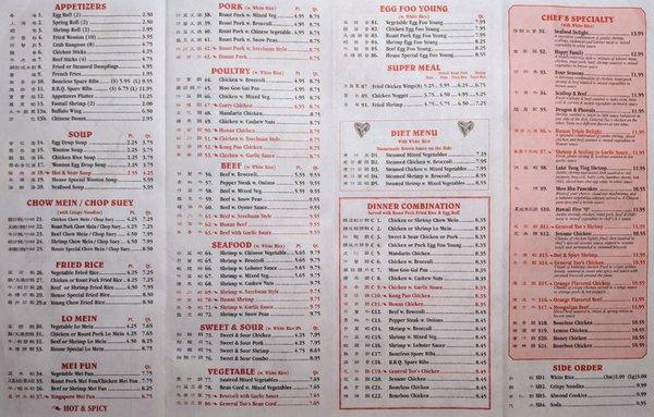 Mr Joe Chinese Restaurant 13 Photos 33 Reviews Chinese 1480 Gause Blvd Slidell La Restaurant Reviews Phone Number