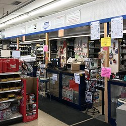 Best Hardware Stores Near The Home Depot In Oneonta Ny Yelp